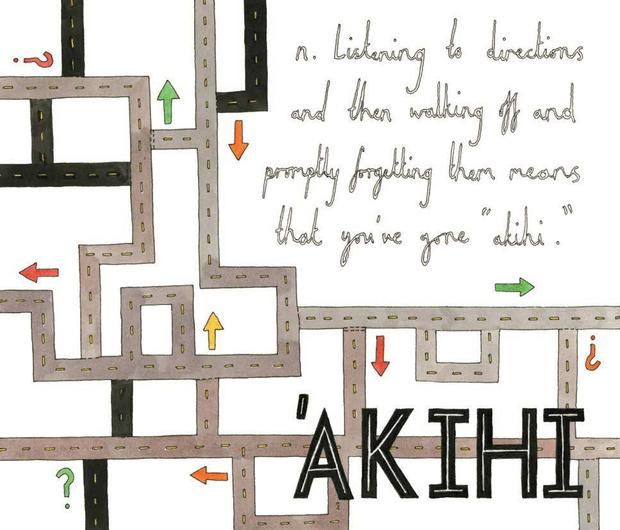 akihi_-_hawaiian_noun